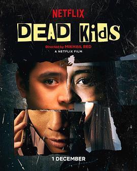 死小子们 Dead Kids