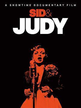 西德尼和朱迪 Sid & Judy