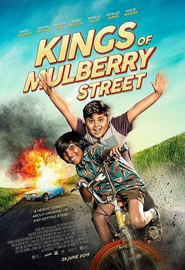 马布里街头小霸王 Kings of the Mulberry Street
