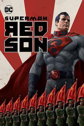 超人:红色之子 Superman: Red Son