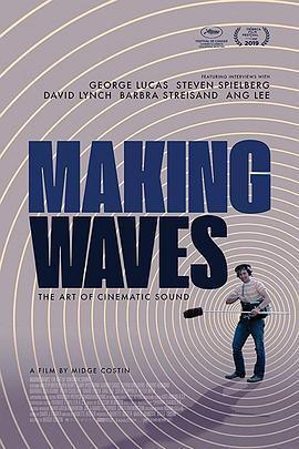制作音效:电影声音的艺术 Making Waves: The Art of Cinematic Sound