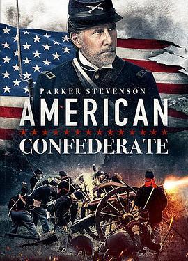 美国邦联 American Confederate