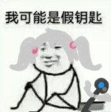 柠檬少女沐筱熙丶