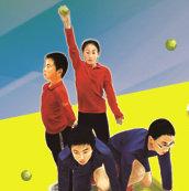 中国网球公开赛球童