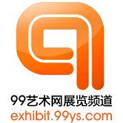 99艺术网展览频道