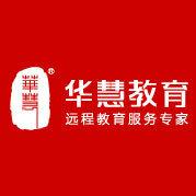 北京华慧考博英语