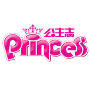 Princess公主志