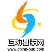 china-pub人文
