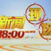四川电视台