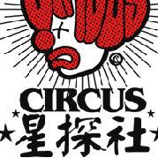 CIRCUS星探社2012