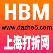 上海打折网HBM