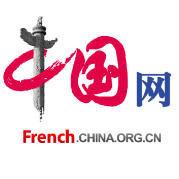 法文中国网