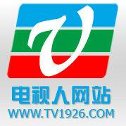 电视人网站