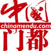 中国门都网Chinamendu