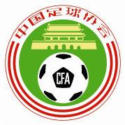 中国足球协会竞赛部