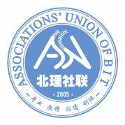 北京理工大学学生社团联合会