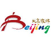 北京市旅遊發展委員會
