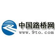 中国路桥网官方微博