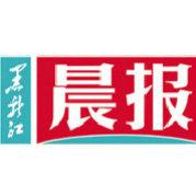 黑龙江晨报