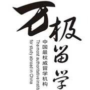 北京万极咨询有限公司