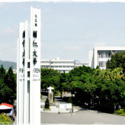 台灣輔仁大學招生組