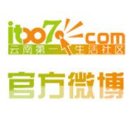 IT007云南生活社区