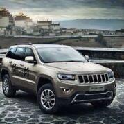 Jeep-Chrysler烟台富嘉