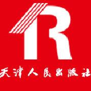 天津人民出版社官方微博
