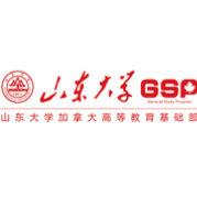 山大中加GSP