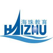 广州海珠教育