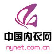 中国内衣网NYNET