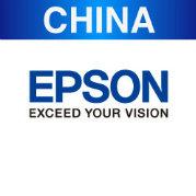 爱普生中国