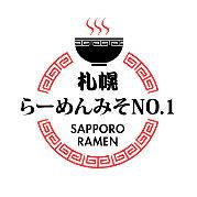 札幌拉麵Miso_NO1厦門店