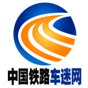 中国铁路车迷网