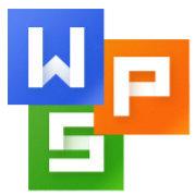 WPS售后关怀