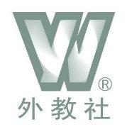 上海外语教育出版社数字出版中心