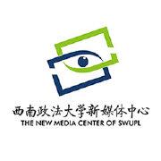西南政法大学新媒体中心