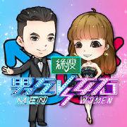 深圳卫视男左女右