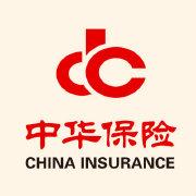 中华联合财险陕西分公司