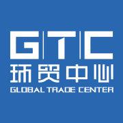 環貿GTC品牌折扣中心