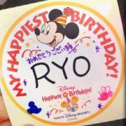 Ryo_jpop