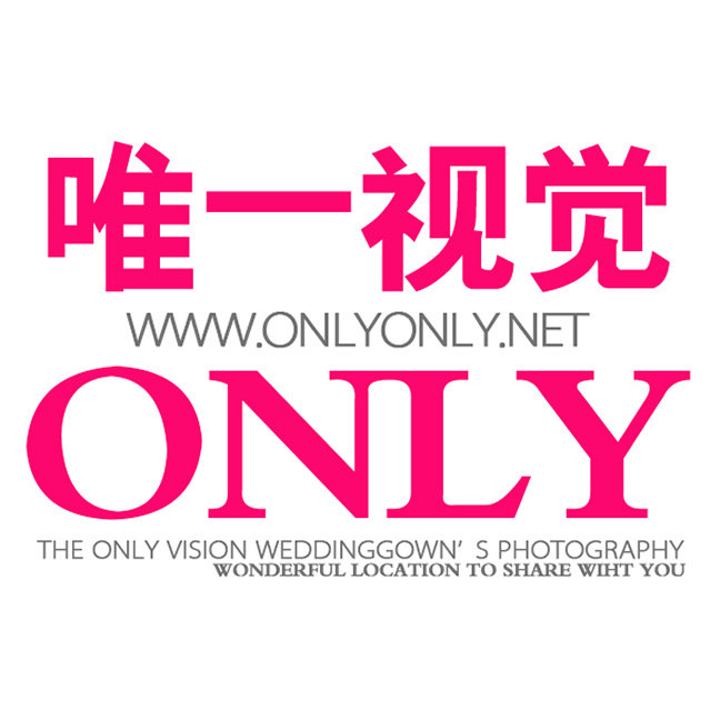 武汉唯一视觉婚纱摄影光谷美学馆