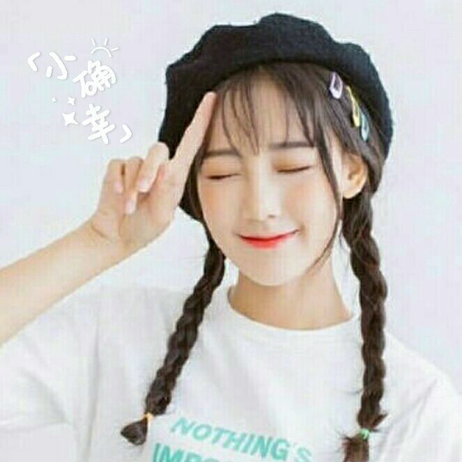 筱琪SHUANG