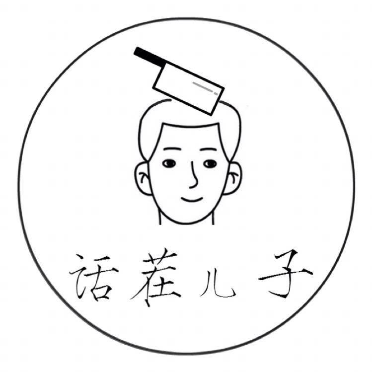 水白菜的简笔画步骤图片