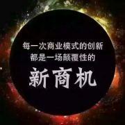 ETH以太坊比特币-深圳站长