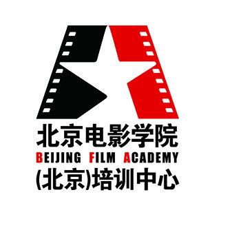 北京电影学院_北京培训中心图片