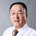 王文生副主任医师