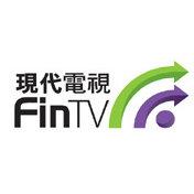 FinTV現代電視