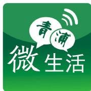 露梵娜青浦微生活平台