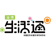大淄博生活通-新浪微博